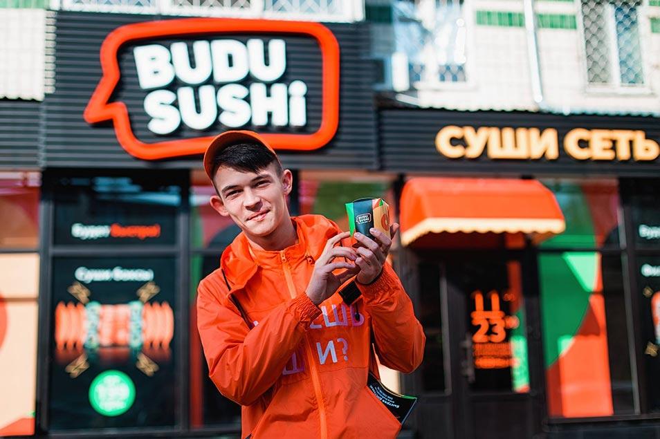 Франшиза Budusushi. Открыть Магазин Суши. Ресторан Под Ключ. Купить франшизу суши-бара. Продажа готового бизнеса. Каталог франшиз в Украине.